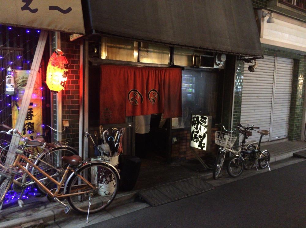 幡ヶ谷 ミヤザキ商店