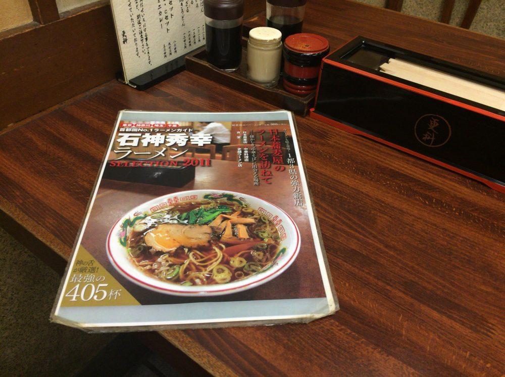 四谷更科テーブル
