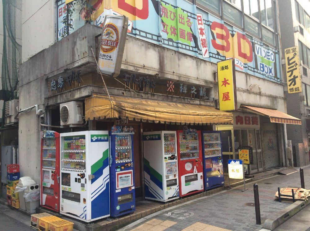 神田レトロ建築