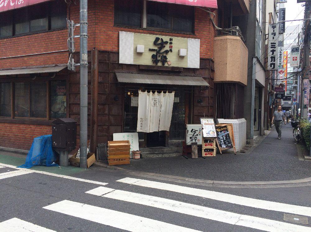 秋刀魚ラーメン生粋外観