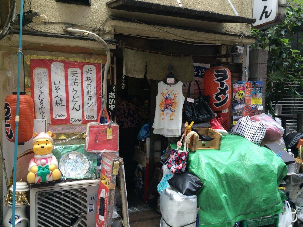 秋刀魚ラーメン生粋行く途中にある謎の店