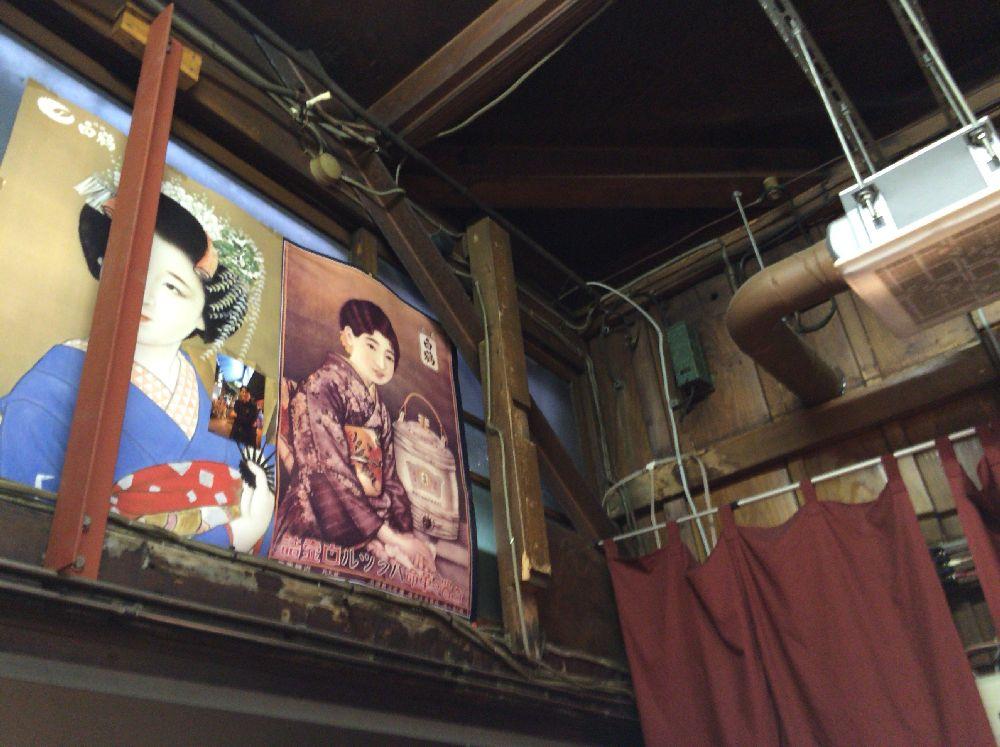 藤田酒店天井格子