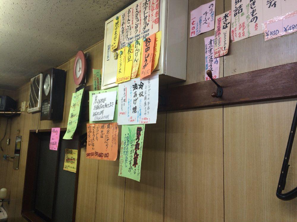 丸木屋商店メニュー1