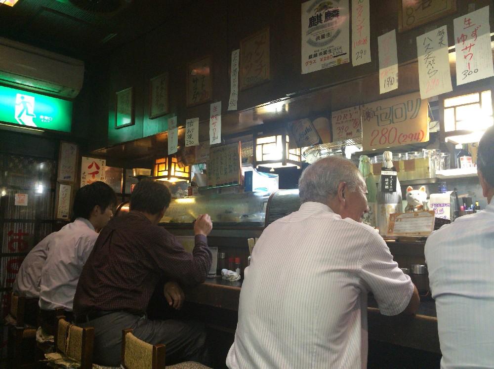 新宿吉野カウンター
