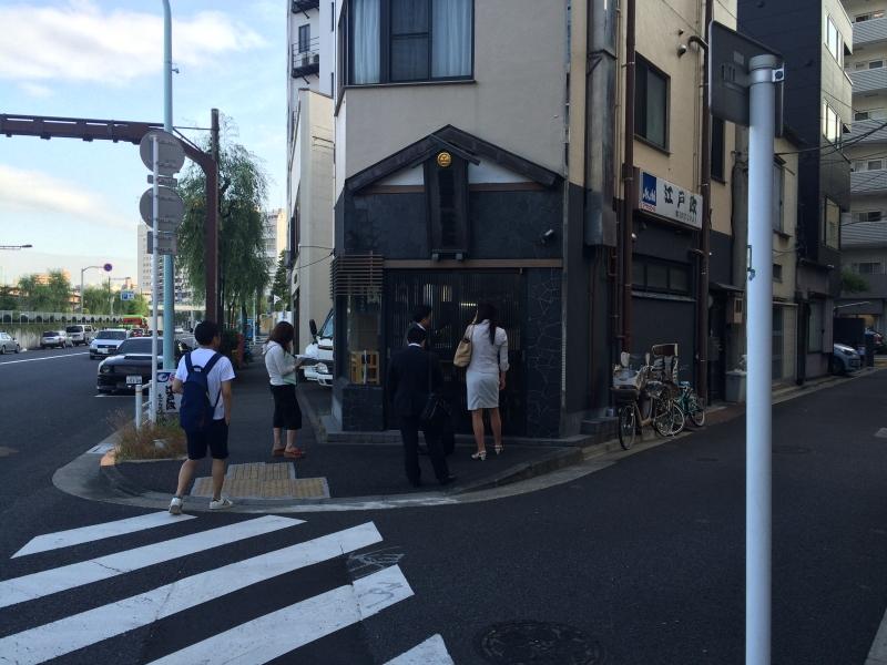 江戸政外観開店前