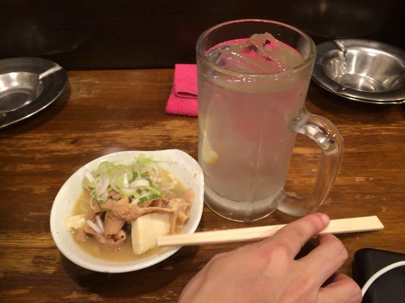 レモンハイ290円