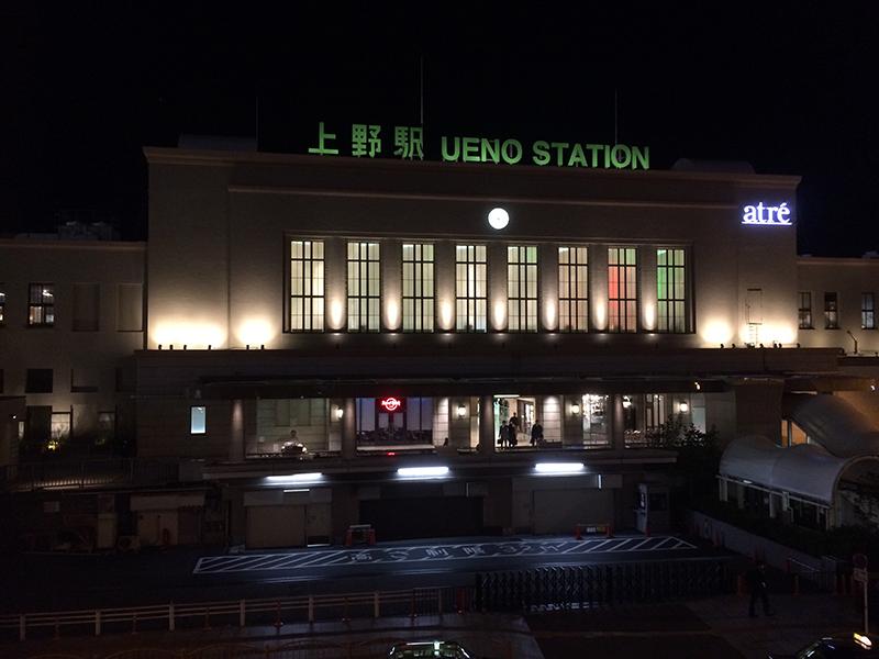 JR上野駅