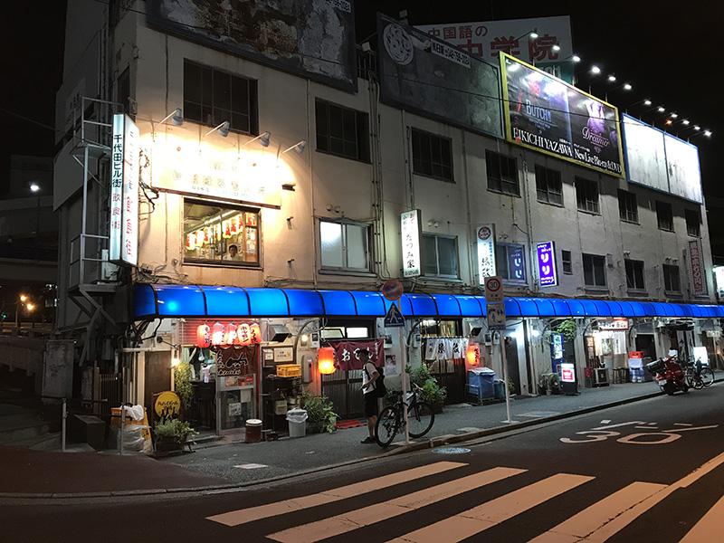 千代田ビル街